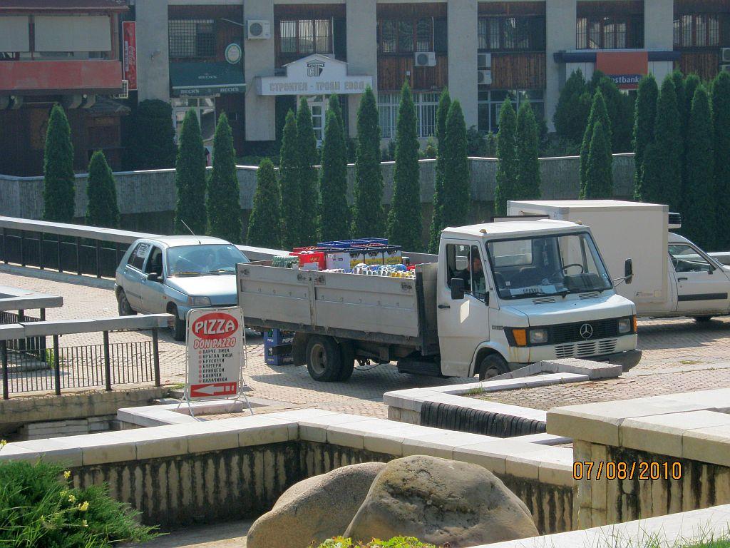Бизнес паркинг или …безхаберието на обществото?