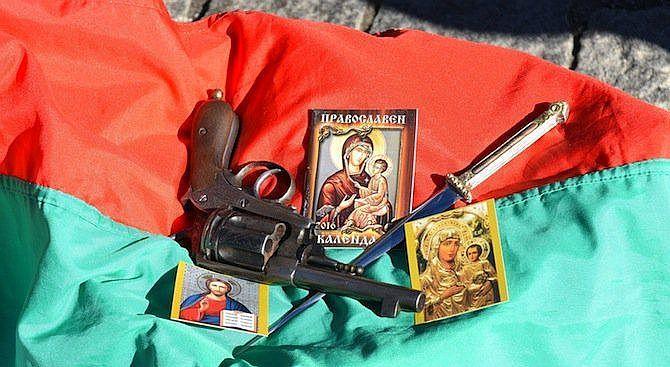 Национален поход, посветен на Васил Левски, ще тръгне от Троян