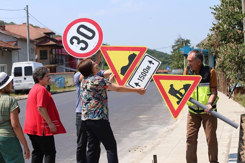 Кметът на Троян махна пътен знак за неравности по пътя в Орешак